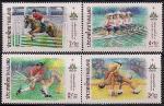 Таиланд 1998 год. Азиатские спортивные игры в Бангкоке.  4 марки