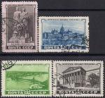 СССР 1951 год. 5 лет Венгерской Народной Республике. Национальный музей, скульптурная группа, здание Парламента, мост Свободы в Будапеште. 4 гашёные марки