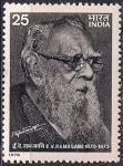 Индия 1978 год. 5 лет со дня смерти индийского революционера Рамазами. 1 марка