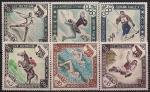 Монако 1960 год. Летние и зимние Олимпийские игры в Риме (Италия) и Скво-Вэлли (США). 6 марок