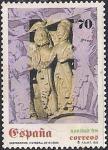 Испания 1998 год. Скульптуры Кафедрального собора в Авьедо (70). 1 марка из серии