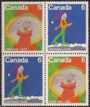 Канада 1975 год. Год ребенка. Квартблок