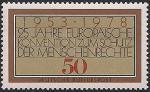 ФРГ 1978 год. 25 лет Европейской конвенции о защите прав человека. 1 марка