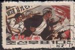 КНДР 1963 год. 3 года студенческим волнениям в Южной Корее. 1 гашёная марка