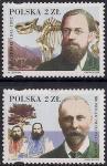 Польша 2002 год. Польские общины за границей. Динозавры. 2 марки (н