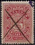 Вельская земская почта. 1 марка номиналом 3 копейки