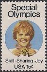 """США 1979 год. """"Специальная Олимпиада"""" в Брокпорте. Мальчик с медалью. 1 марка"""