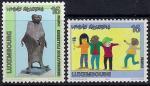 Люксембург 1996 год. Дружба народов. 2 марки