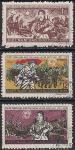 Вьетнам 1966 год. Победа национально-освободительного фронта. 3 гашеные марки