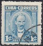 Куба 1954 год. Кубинский поэт и революционер Хосе Марти (ном. 1). 1 гашеная марка из серии