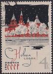 СССР 1965 год. С Новым 1966 годом! 1 гашеная марка