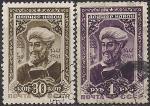 CCCР 1942 год. 500 лет со дня рождения поэта Алишера Навои. 2 гашеные марки