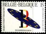 Бельгия 1993 год. Членство Бельгии в Евросоюзе. 1 марка