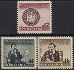 Болгария 1956 год. 100 лет Национальной библиотеке Болгарии. Поэты К. Пишурка и В. Киро. Библиотечная печать. 3 марки с наклейками