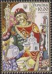 Украина 2019 год. 1000 лет с начала правления Ярослава Мудрого. 1 марка (UA1116)