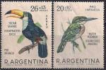 Аргентина 1967 год. Птицы. 2 марки с наклейкой