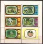 """Фуджейра 1972 год. Запуск """"Аполлона-16"""" (380.890). Малый лист"""