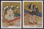 Япония 1989 год. Европейский культурный фестиваль в Брюсселе. 2 марки