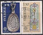 Швеция 1976 год. Европа СЕПТ. Изделия художественных ремёсел. 2 гашёные марки