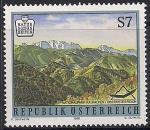 Австрия 1998 год. Национальный природный парк Калькальпен. 1 марка