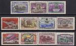 СССР 1958 год. 100 лет русской почтовой марке. 11 марок