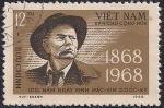 Вьетнам 1968 год. 100 лет со дня рождения М. Горького. 1 гашеная марка