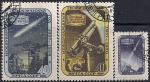 СССР 1957 год. Международный геофизический год (№1937-39). 3 гашёные марки