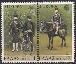 Греция 1979 год. Европа СЕПТ. История почты. Почтовый всадник и перевозка почты на велосипеде. Сцепка из двух марок