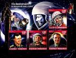 Мадагаскар 2016 год. Первый космонавт Ю.А. Гагарин. Гашеный малый лист