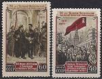 СССР 1953 год. 36-я годовщина Октябрьской революции. 2 марки