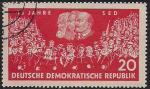 ГДР 1961 год. 15 лет СЕПТ. 1 гашеная марка