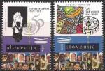 Словения 1995 год. 50 лет ООН. 2 марки
