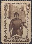 Монголия 1932 год. Герои революции. 1 марка с наклейкой из серии (ном. 15)