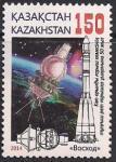 Казахстан 2015 год. 50 лет первому полету многоместного космического корабля в космос (153.578). 1 марка