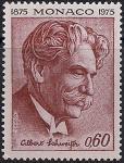Монако 1975 год. 100 лет со дня рождения теолога Альберта Швейцера. 1 марка