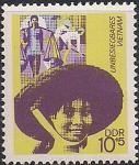 ГДР 1972 год. Непокорённый Вьетнам. Вьетнамская девушка в национальной шляпе. 1 марка