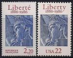 США 1986 год. Совместный выпуск с Францией. 100 лет статуе Свободы. 2 марки