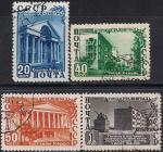 CCCР 1950 год. Восстановление Сталинграда. 4 гашеные марки