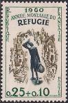 Франция 1960 год. Всемирный год помощи оставшимся без жилья. 1 марка с наклейкой