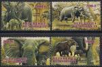 Джибути 2013 год. Слоны. 4 марки