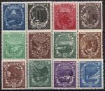 Румыния 1951 год. Первый пятилетний план. 12 марок с наклейкой