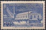 Франция 1939 год. Выставка воды. Водонасосная станция в Льеже. 1 марка