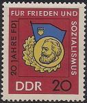 ГДР 1966 год. 20 лет Союзу Свободной Немецкой Молодёжи. 1 марка