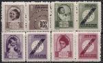 Польша 1948 год. Прививки против туберкулёза детям. 4 марки с наклейкой и купоном