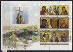 Украина 2016 год. Святой Николай Чудотворец. Иконы. Малый лист