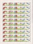 СССР 1990 год. Удар по мячу (№6144-8). Лист сцепок