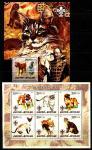Гвинея-Бисау 2005 год. Кошки и собаки. Малый лист + блок