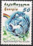 Грузия 2003 год. Молодость (110.111). 1 марка