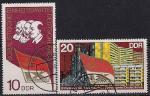 ГДР 1976 год. Съезд Социалистической Единой партии Германии. Эмблемы съезда. 2 гашёные марки