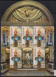 Беларусь 2018 год. Крипта храма-памятника Всех святых. Малый лист